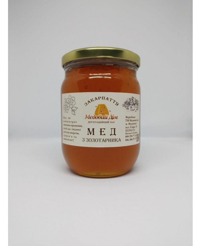 Мед із золотарника 0,5 2020 (кількість обмежена)